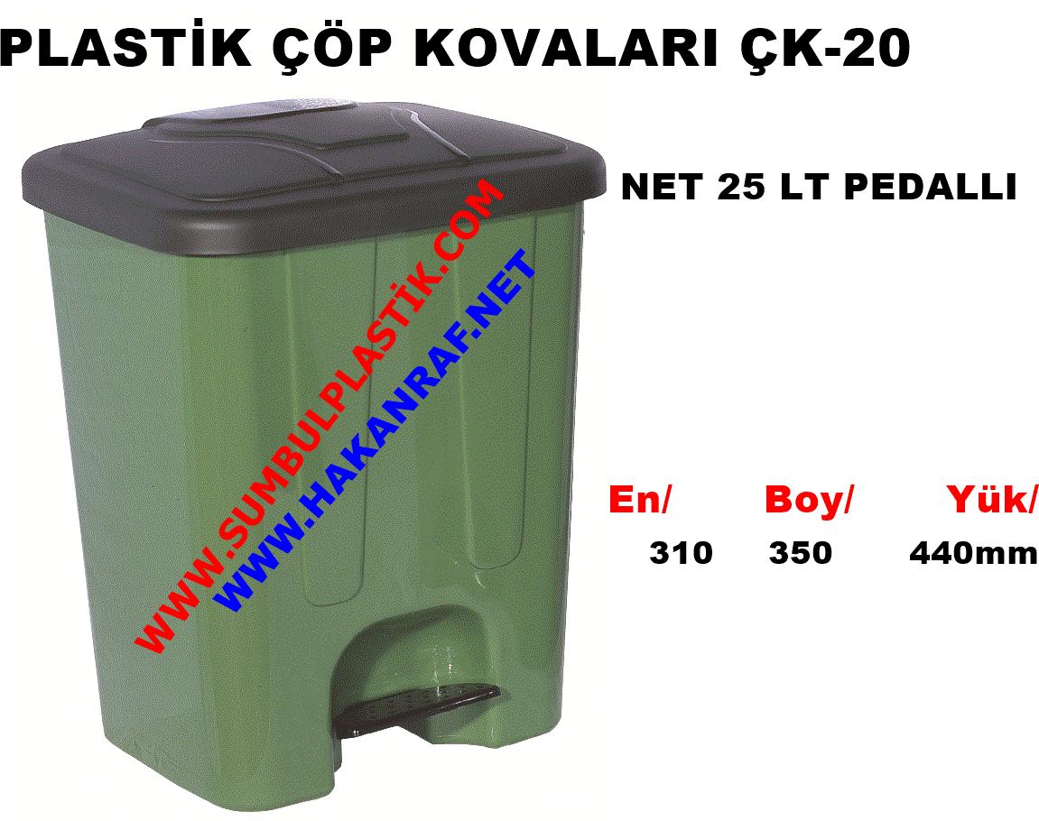 CK_20