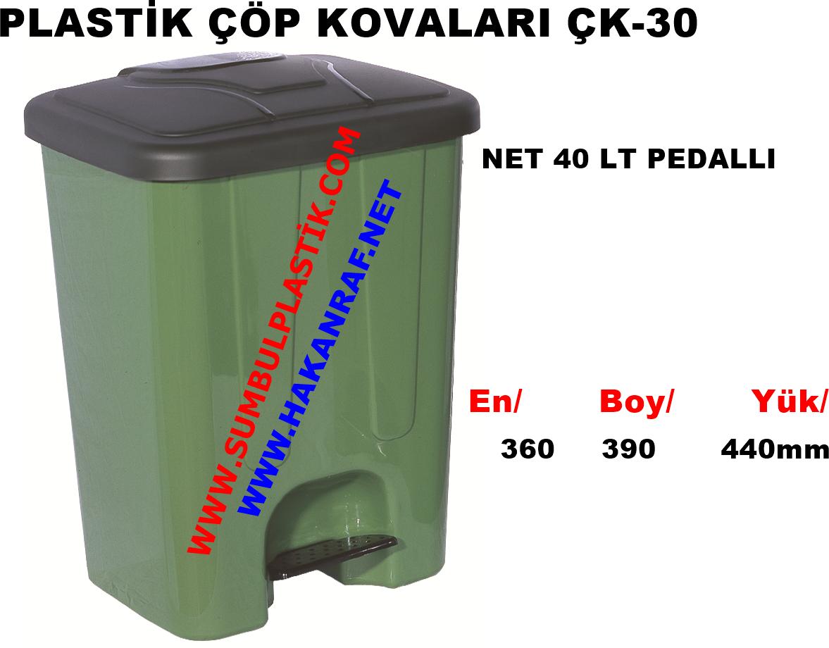 CK_30